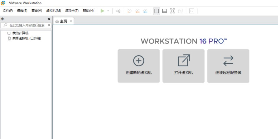 VMware Workstation Pro Player 16.1.1 Build 17801498